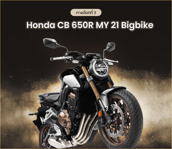 Honda CB 650R MY 21 Bigbike